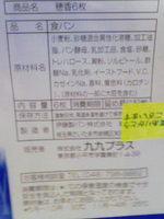 200811142058000.jpg
