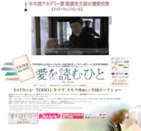 『愛を読むひと』公式サイト|世界が涙したベストセラー『朗読者』待望の映画化!.png