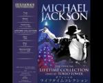 マイケル・ジャクソン公式遺品展|MJ LIFETIME COLLECTION.png